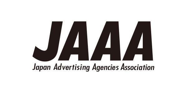 一般社団法人 日本広告業協会 | ...